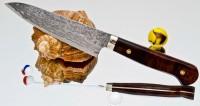 Кухонный нож Mr. Itou (Hiroo Itou) R2 Petty 120mm - Интернет магазин Японских кухонных туристических ножей Vip Horeca