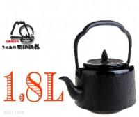 Чугунный чайник нанбу текки IWACHU 1,8л - Интернет магазин Японских кухонных туристических ножей Vip Horeca