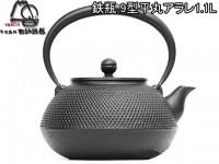 Чугунный чайник нанбу текки IWACHU 1,1л - Интернет магазин Японских кухонных туристических ножей Vip Horeca