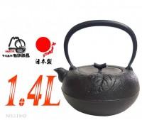 Чугунный чайник нанбу текки IWACHU 1,4л - Интернет магазин Японских кухонных туристических ножей Vip Horeca