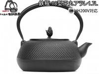 Чугунный чайник нанбу текки IWACHU 1,7л, индукция - Интернет магазин Японских кухонных туристических ножей Vip Horeca