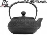 Чугунный чайник IWACHU для чайной церемонии 0,32л - Интернет магазин Японских кухонных туристических ножей Vip Horeca