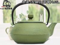 Чугунный чайник IWACHU для чайной церемонии 0,65л - Интернет магазин Японских кухонных туристических ножей Vip Horeca