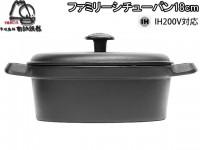 Чугунная кастрюля IWACHU 18,5см с крышкой, индукция - Интернет магазин Японских кухонных туристических ножей Vip Horeca