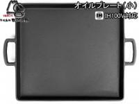 Чугунный противень IWACHU 27,5 х 23,5см - Интернет магазин Японских кухонных туристических ножей Vip Horeca
