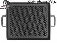 Чугунный противень - гриль IWACHU 27,5 х 23,5см - Интернет магазин Японских кухонных туристических ножей Vip Horeca