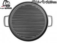 Чугунный противень - гриль IWACHU 28,5см - Интернет магазин Японских кухонных туристических ножей Vip Horeca