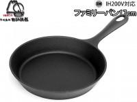 Чугунная сковорода IWACHU 16,5см, индукция - Интернет магазин Японских кухонных туристических ножей Vip Horeca
