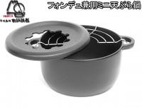 Чугунная кастрюля мал. для темпуры и фондю IWACHU 17см - Интернет магазин Японских кухонных туристических ножей Vip Horeca