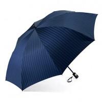 Зонт Maehara, серия PinStripe-TU, Strip / Blue - Интернет магазин Японских кухонных туристических ножей Vip Horeca