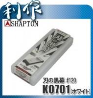 Японский водный камень Shapton 120grit - Интернет магазин Японских кухонных туристических ножей Vip Horeca