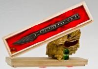 Koji Hara WADAKE - Интернет магазин Японских кухонных туристических ножей Vip Horeca
