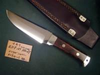 Нож Katsumi Kitano Makiri Special - Интернет магазин Японских кухонных туристических ножей Vip Horeca