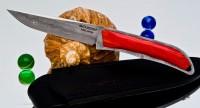 Нож MCUSTA MC-64D - Интернет магазин Японских кухонных туристических ножей Vip Horeca