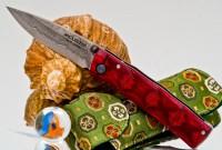 Склпдной нож MCUSTA MC-75D Take - Интернет магазин Японских кухонных туристических ножей Vip Horeca