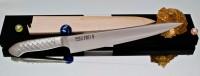 Кухонный нож Kanetsugu Pro-S Sujihiki 240mm - Интернет магазин Японских кухонных туристических ножей Vip Horeca