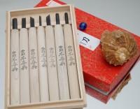 Набор резцов по дереву Hon Koshihide (7 предм.) - Интернет магазин Японских кухонных туристических ножей Vip Horeca