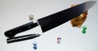 Кухонный нож RYUSEN Blazen Western Deba 210mm - Интернет магазин Японских кухонных туристических ножей Vip Horeca