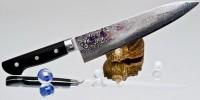 Кухонный нож Hiro Shiki Gyuto 240mm - Интернет магазин Японских кухонных туристических ножей Vip Horeca