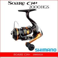 Катушка безынерционная Shimano 13 Soare CI4+ 2000HGS - Интернет магазин Японских кухонных туристических ножей Vip Horeca