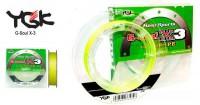 Плетеная леска YGK G-Soul X3 100m #0,6 (0.128 мм), 4,1кг - Интернет магазин Японских кухонных туристических ножей Vip Horeca