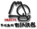 японская чугунная посуда IWACHU
